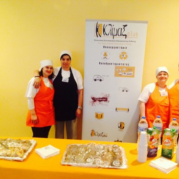 Catering 12